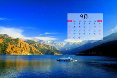 自然风景2014年9月月历桌面壁纸