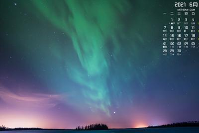好看的北极光星空6月日历壁纸图片大全