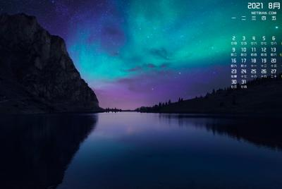 傍晚湖泊风景2021年8月日历桌面壁纸