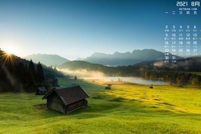草地风景2021年8月日历桌面壁纸
