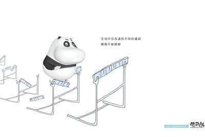 可爱的酷巴熊卡通桌面图片