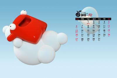 10月高清3d可爱卡通宽屏桌面壁纸